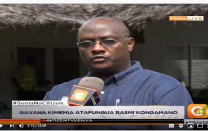 Wahasibu wahudhuria mkutano Kwale